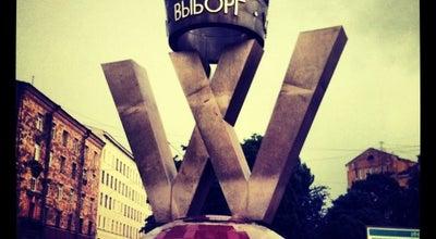 "Photo of Monument / Landmark Знак ""W"" at Вокзальная Пл., Выборг, Russia"