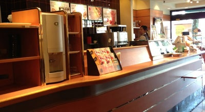 Photo of Coffee Shop ドトールコーヒーショップ 五井駅西口店 at 五井中央西2-2-5, 市原市 290-0081, Japan
