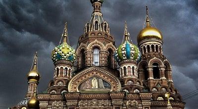 Photo of Temple Храм Спаса-на-Крови / Church of the Savior-on-Blood at Наб. Канала Грибоедова, 2, Санкт-Петербург 191011, Russia