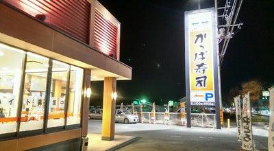 Photo of Sushi Restaurant かっぱ寿司 高崎上大類店 at 上大類町若宮782-1, 高崎市, Japan