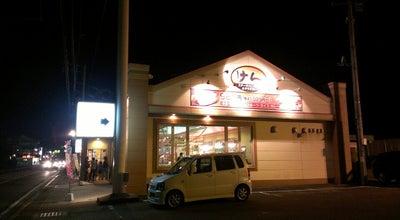 Photo of Steakhouse ステーキハンバーグ&サラダバーけん 藤岡店 at 藤岡1849-31, 藤岡市, Japan