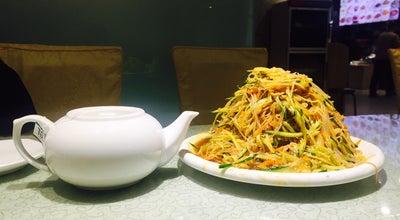 Photo of Chinese Restaurant 薛府一品醬骨 at 道里區通達街329號, 哈爾濱市, He, China