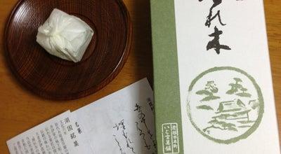 Photo of Dessert Shop いと重菓舗 本店 at 本町一丁目3-37, 彦根市 522-0064, Japan