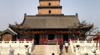 Photo of Historic Site 大雁塔 Big Wild Goose Pagoda at 雁塔路南端, 西安, 陕西, China
