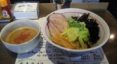 Photo of Food 俺らラーメン ちょもらんま at 宮田4-13, 松本市 399-0001, Japan