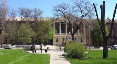 Photo of Park Сквер «Сердце Города» at Ул. Инженерная, 1, Николаев 54000, Ukraine