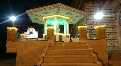 Photo of Mosque Akdeniz Camii at Turkey