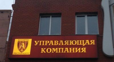 Photo of Brewery Ермолаев, пивоварня at Пр. Воронинские Горки, 176, Тюмень, Russia