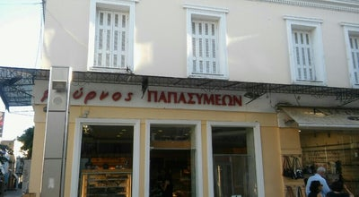 Photo of Bakery Φούρνος Παπασυμεών at Ερμού 28, Μαρούσι 151 24, Greece