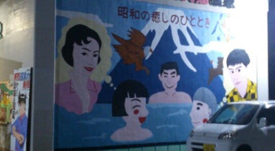 Photo of Spa 森町ドリーム温泉 at 森町80-1, 大分市, Japan