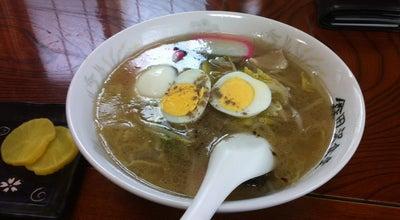 Photo of Japanese Restaurant 田沢食堂 at 茂森町97, 弘前市 036-8217, Japan