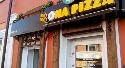 Photo of Pizza Place Bona Pizza at Ул. Свердлова, 36, Иркутск, Russia