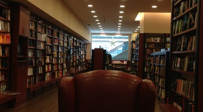 Photo of Bookstore D&R at Trump Towers Mall, İstanbul, Turkey