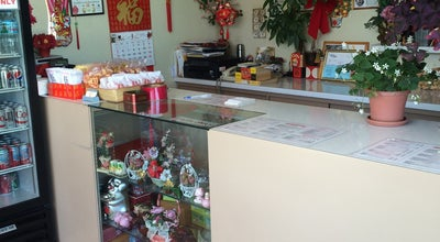 Photo of Chinese Restaurant Kam's Express at 3018 12 Mile Rd, Berkley, MI 48072, United States