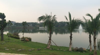Photo of Lake Situ Cihuni at Legok, Indonesia