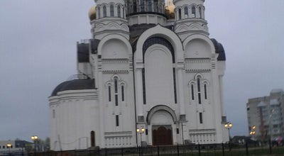 Photo of Temple Спасо-Преображенский собор at Belarus