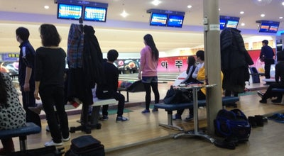 Photo of Bowling Alley 아주볼링장 at 부평구 갈월서로 26, Incheon, South Korea
