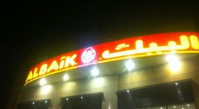 Photo of Fried Chicken Joint Al Baik | البيك at Mohja Center, Jeddah, Saudi Arabia