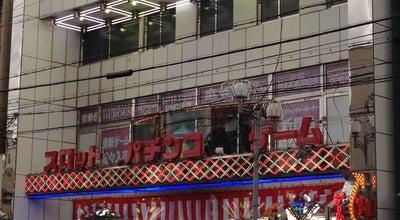 Photo of Arcade プレイランドキング 七条店 at 下京区東境町187, 京都市 600-8217, Japan