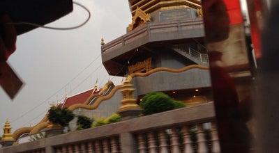 Photo of Synagogue พระบรมธาตุธรรมเจดีย์ ประดิษฐานพระบรมสารีริกธาตุ พระไตรปิฎก at Thailand