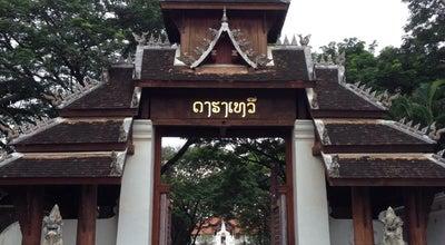 Photo of Resort Dhara Dhevi Chiang Mai at 51/4 Moo 1 Chiang Mai - Sankampaeng Rd, Chiang Mai 50000, Thailand