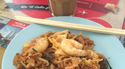 Photo of Coffee Shop Ah Leng Char Koay Teow 亞龍炒粿條 at Malaysia