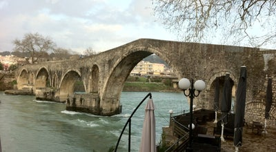 Photo of Cafe Prestige at Παλαιά Γέφυρα Άρτας, Αρτα, Epirus 471 00, Greece