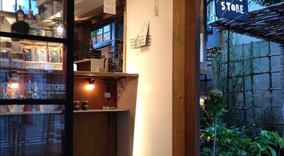 Photo of Coffee Shop SHOZO COFFEE STORE at 南青山3-13, 港区 107-0062, Japan