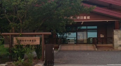 Photo of Library 松本市空港図書館 at 今井4237-1, 松本市 390-1131, Japan