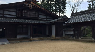 Photo of History Museum 馬場家住宅 at 内田357-6, 松本市 390-0023, Japan