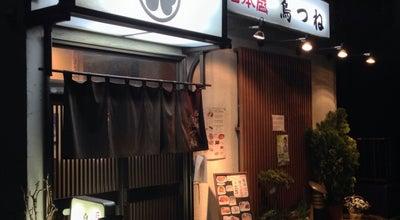 Photo of Japanese Restaurant 鳥つね at 南林間2-3-18, 大和市 242-0006, Japan