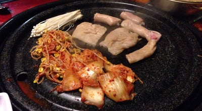 Photo of BBQ Joint 성주막창 at South Korea