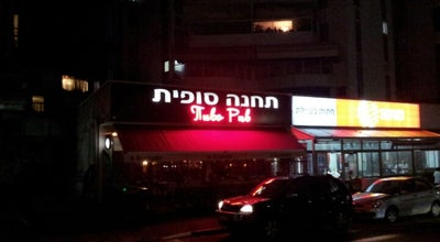 Photo of Gastropub Пиво Pub at 63 Ben Gurion Rd, Bat Yam, Israel