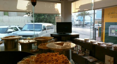Photo of Bakery مخابز دلتا Delta Bakery at Albaher, Al Qatif 31911, Saudi Arabia
