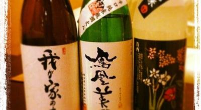 Photo of Sake Bar 鶏や at 下連雀3-22-16, 三鷹市, Japan