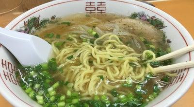 Photo of Chinese Restaurant つるつる亭 at 寺町177, 松江市 690-0063, Japan