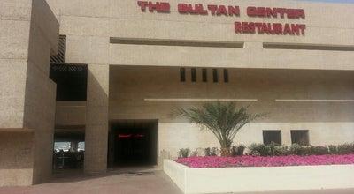 Photo of Breakfast Spot مطعم مركز سلطان at Salmiya, Kuwait