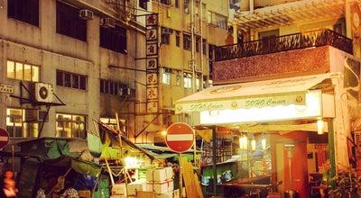 Photo of Bar Soho Corner at 43 Staunton St, Central, Hong Kong