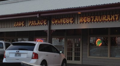 Photo of Chinese Restaurant JADE PALACE at 65-1158 Mamalahoa Hwy, waimea, HI 96743, United States