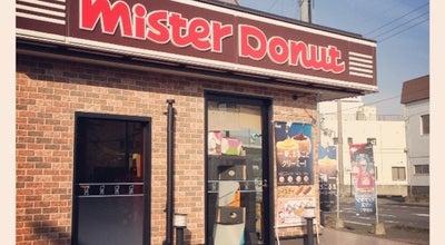 Photo of Donut Shop ミスタードーナツ 丸亀ショップ at 原田町三分一2198-1, Marugame 763-0074, Japan