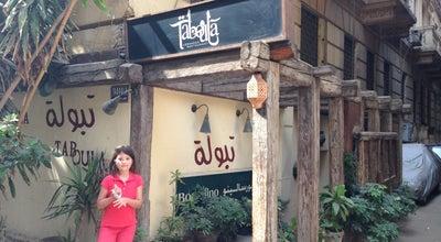 Photo of Mediterranean Restaurant Taboula at 1 Latin America St., Garden City, Egypt