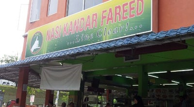 Photo of Food Truck Gerai Nasi Kandar Fareed Line Clear at Sungai Buloh 47000, Malaysia