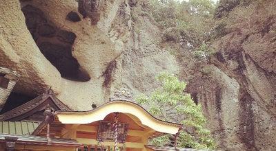 Photo of Temple 大谷観音 (大谷寺) at 大谷町1198, 宇都宮市, Japan