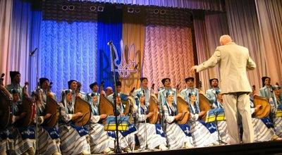 Photo of Concert Hall Чернігівська обласна філармонія at Просп. Миру, 15, Чернігів, Ukraine
