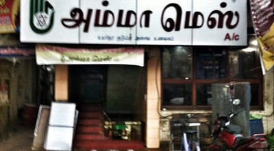 Photo of Indian Restaurant Amma Mess at Madurai, India