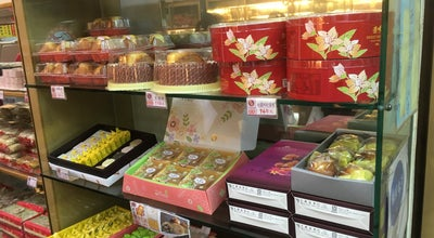 Photo of Dessert Shop 連珍糕餅店 at 愛二路42號, 仁愛區, Taiwan