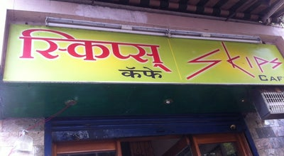 Photo of Sandwich Place Skips Cafe at Opp. Croma, Aundh, Pune 411007, India