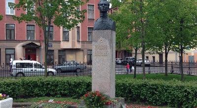 Photo of Outdoor Sculpture Памятник Володе Ермаку at Пл. Кулибина, Санкт-Петербург, Russia