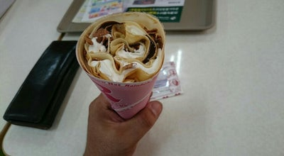 Photo of Ice Cream Shop レインボーハット 寝屋川店 at 寝屋南2-22-2, 寝屋川市, Japan