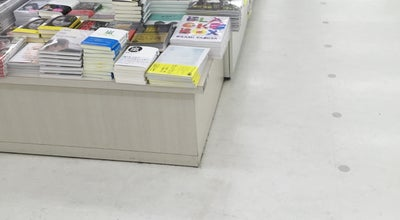 Photo of Bookstore 大垣書店 フォレオ大津一里山店 at 一里山7-1-1, 大津市 520-2153, Japan